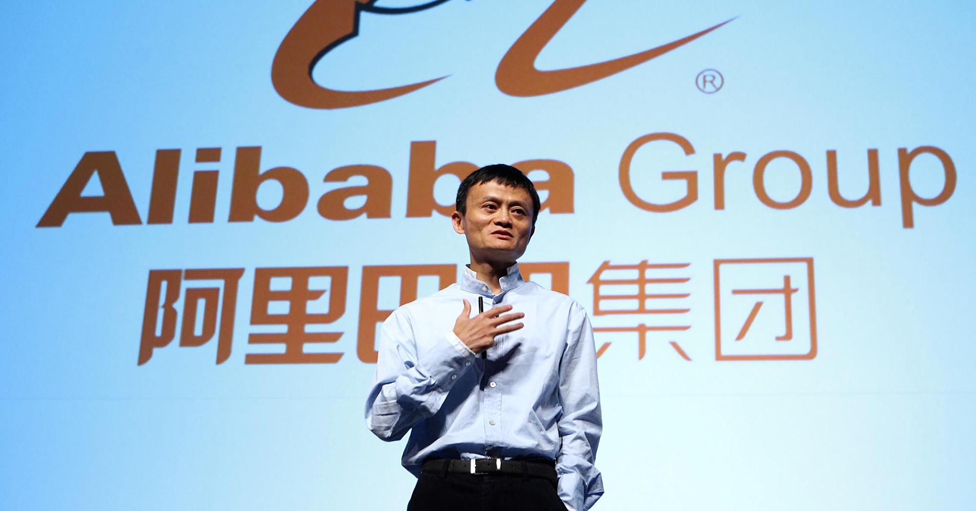 The rise of Alibaba