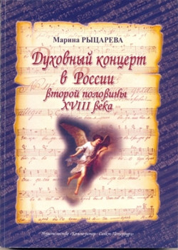 2006-Ritzarev-Marina (2).jpg