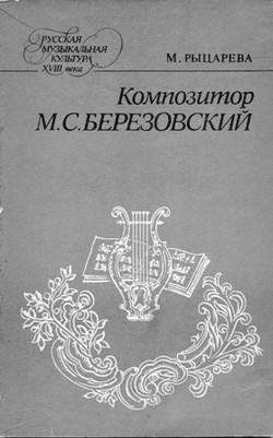 1983-Ritzarev-Marina.jpg