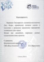 Фонд Тольятти студия звукозаписи LSound