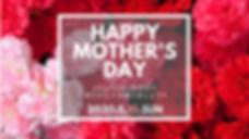 2020母の日バナー (2).png