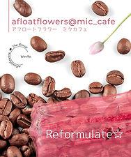_mic%20cafe%20%E3%82%AF%E3%83%BC%E3%83%9