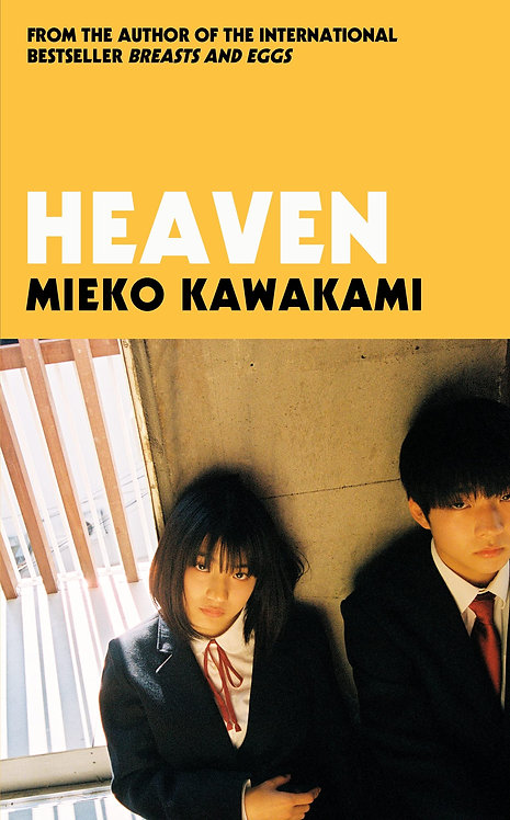 Heaven - SIGNED & STAMPED