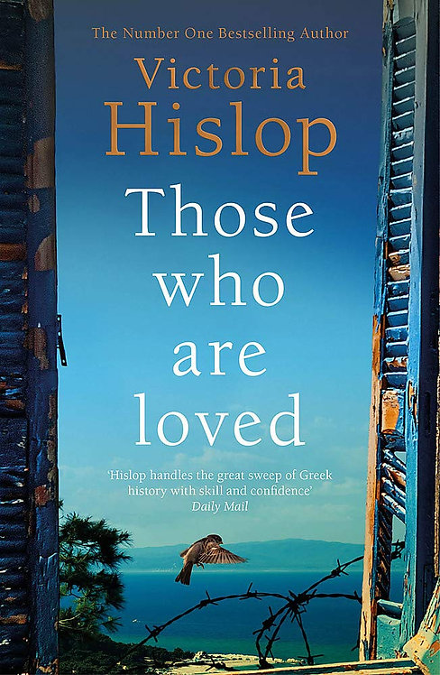 Those Who Are Loved - SIGNED