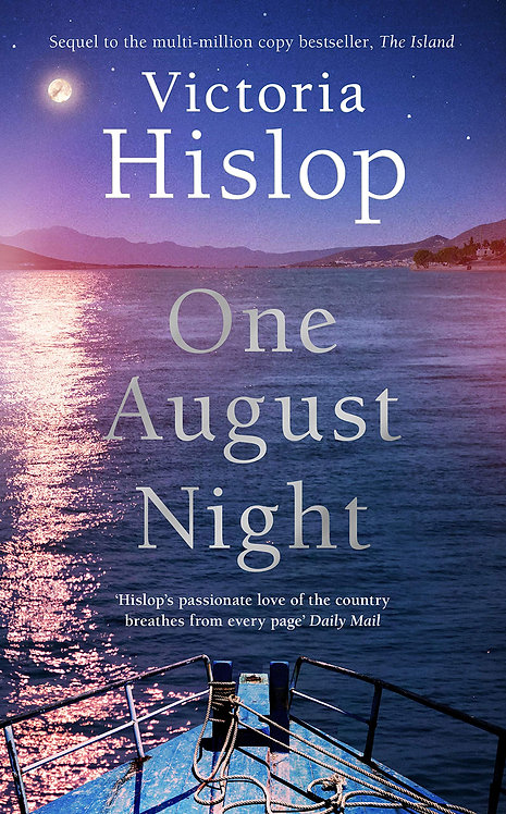 One August Night - SIGNED 1st editions!
