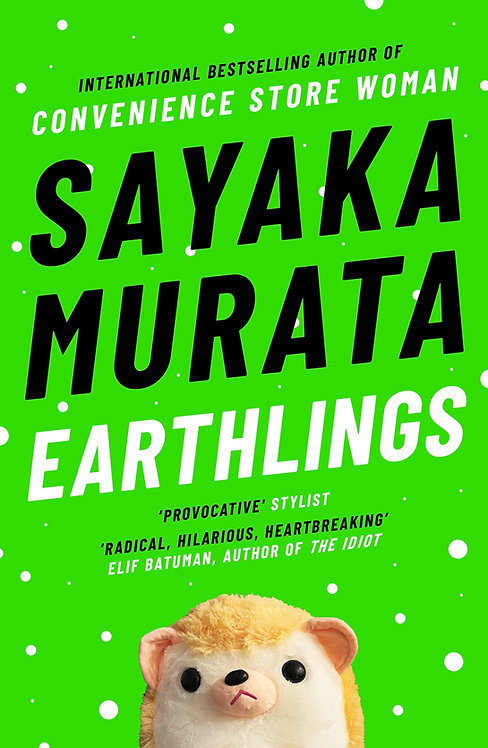Earthlings - with SIGNED bookplates!