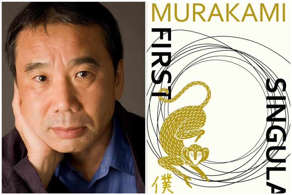 Murakami composite.jpg