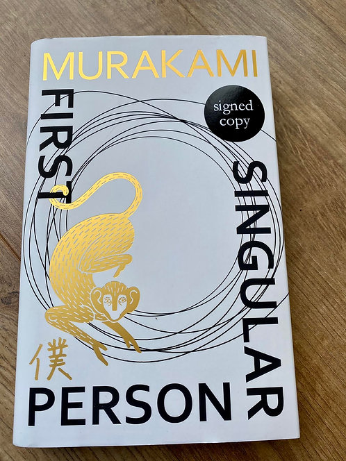 Signed Murakami Raffle ticket (please read instructions)