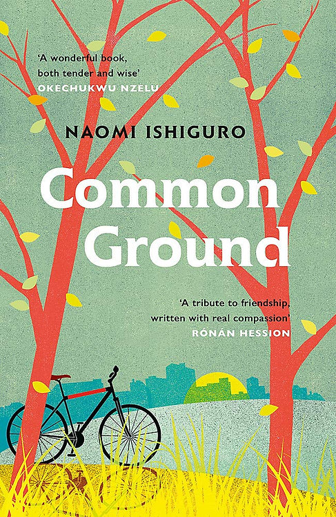Common Ground - SIGNED bookplate 1st edition