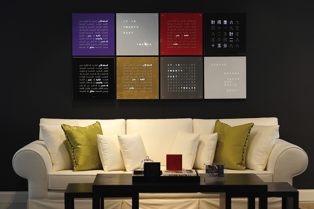 Qlocktwo Clocks & watches at Sales Extraordinaire Ltd available online