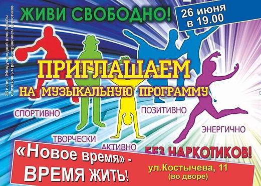 FB_IMG_1548776484340.jpg