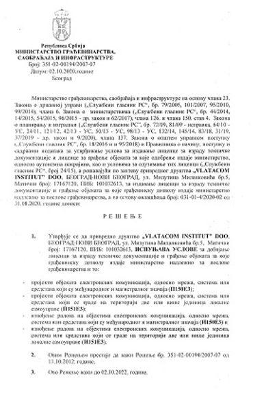 Vlatacom_Velike_Licence_P150E3_i_I150E3_