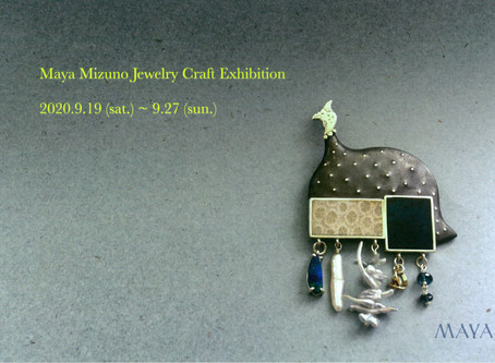 Maya Mizuno Jewelry Craft Exhibition