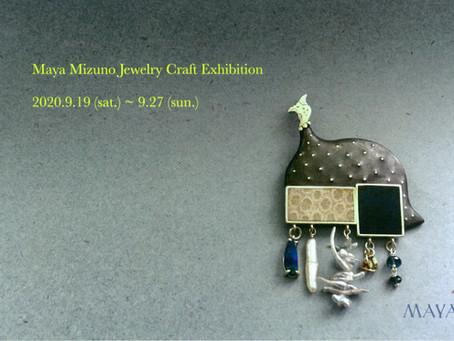 Maya Mizuno Jewelry Craft Exhibition
