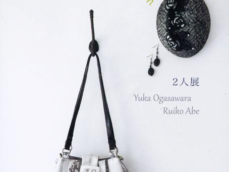 Yuka Ogasawara Ruiko Abe 2人展