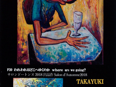 TAKAYUKI KURATA ART EXHIBITION