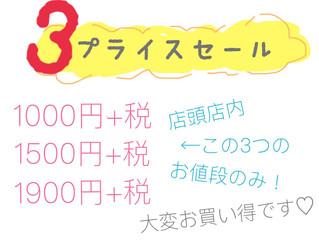PARCO店 1/18(木)~28(日)