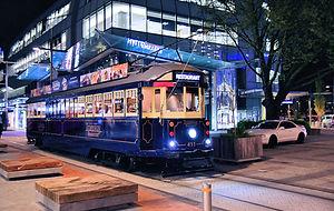 Restaurant Tram 1.jpg