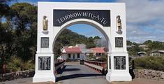 The entry gates to Whakarewarewa in Rotorua