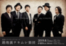 nakimushi_live_front.jpg
