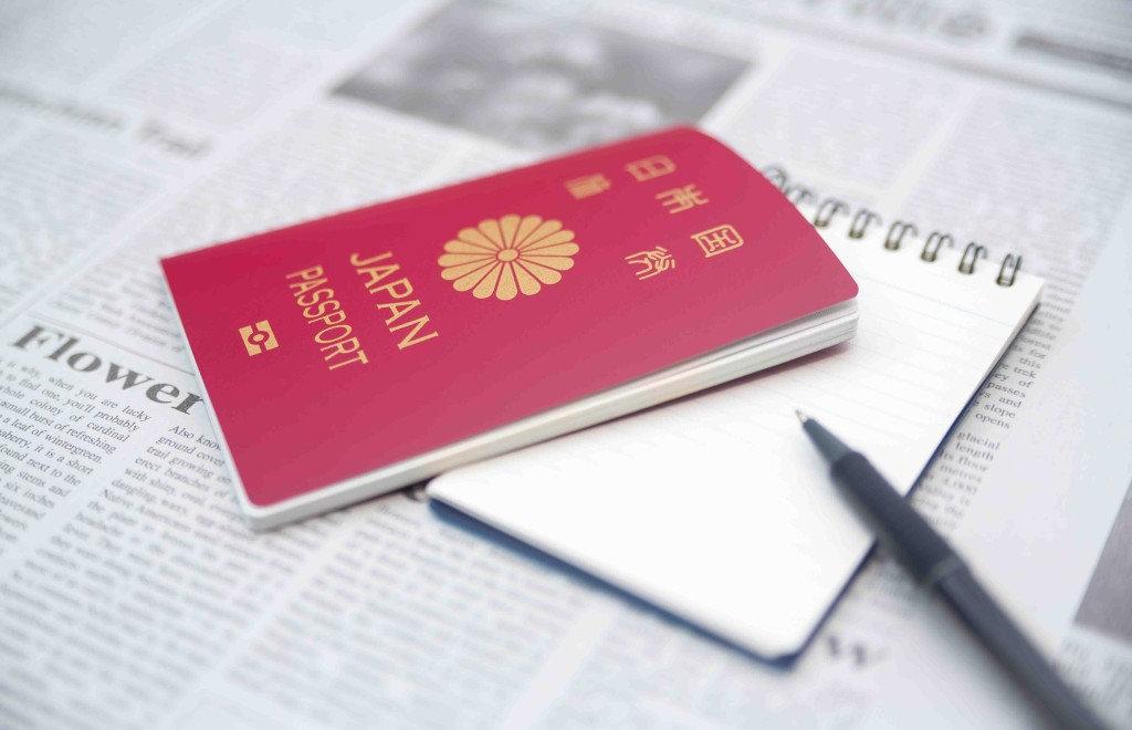 香港VISA取得代行