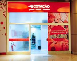 Banco Rendimento - Shopping Metropolitano