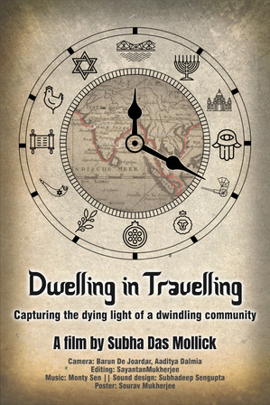 Dwelling in Travelling Revised Poster.jp