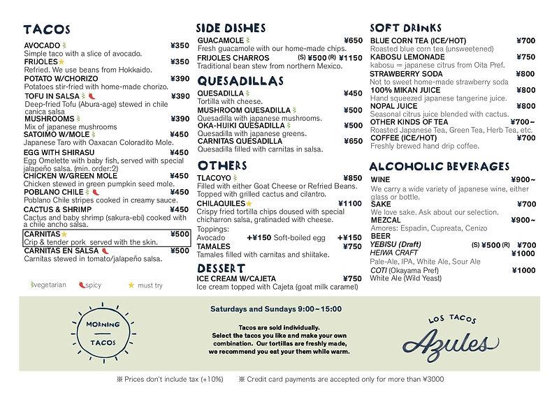 menu english.jpg