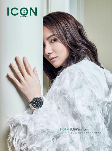 Icon Msia - Kim Lim
