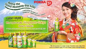 Pokka, Vivian Lai