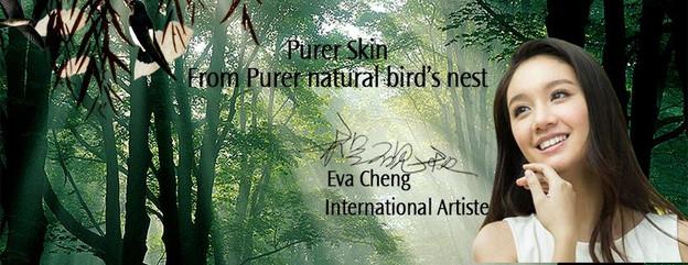 Purer skin, Eva Cheng