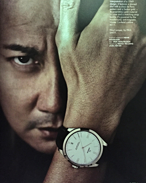 Chen Hanwei, actor