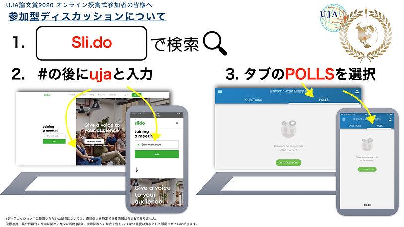 20200424_UJA論文賞_v01.001.jpeg