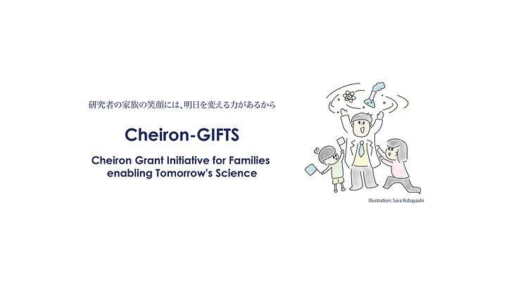 20200330_Cheiron-GIFTS.001.jpeg