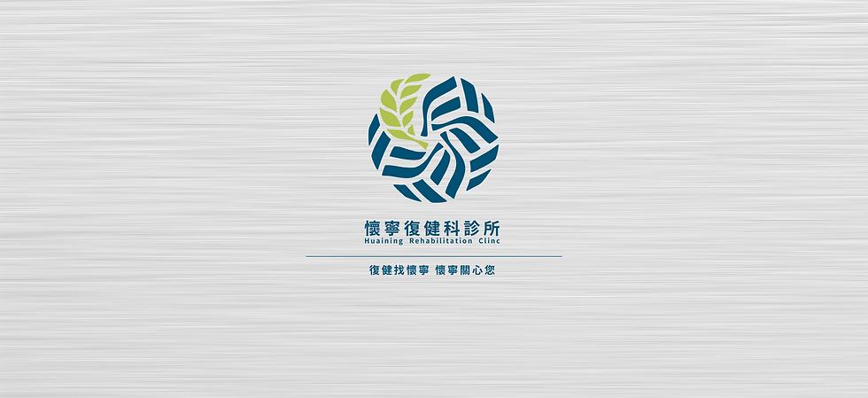 懷寧 1920880-3.png