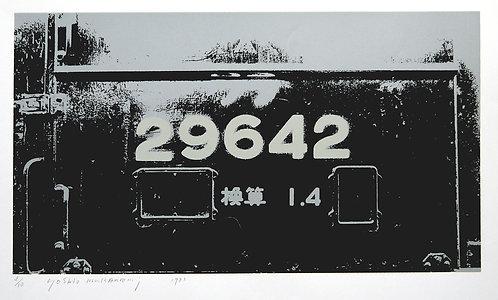 村上善男『29642 換算 1.4』