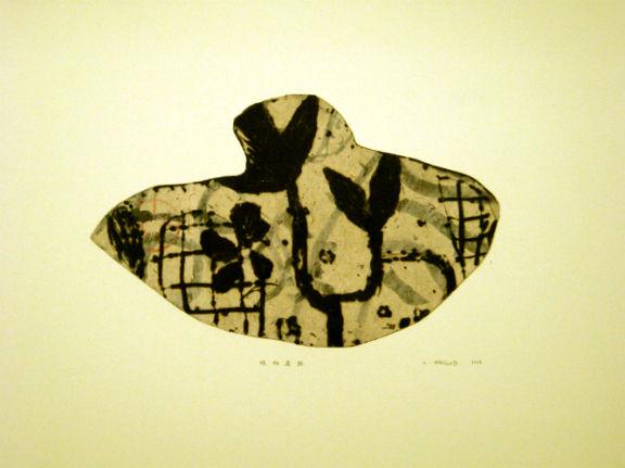 ギャラリー青城は、1975年から宮城県仙台市にて現代版画を営む画廊です。橋本尚恣氏も紹介しております。