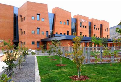 USU Early Childhood Education Building
