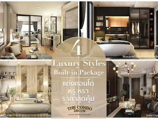 4 Luxury Style Build-in by THE CONDO DECOR