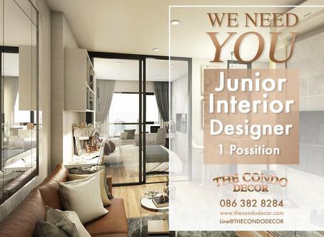 รับสมัคร Junior Interior Designer