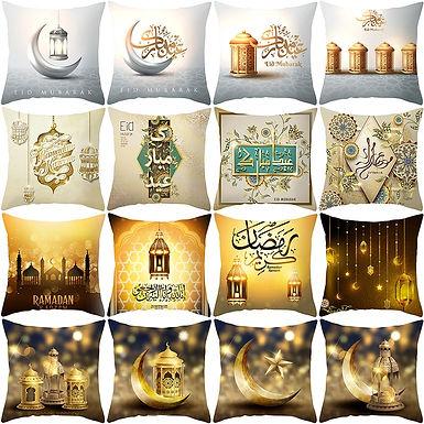 Cushion Cover Ramadan Decor   45X45CM