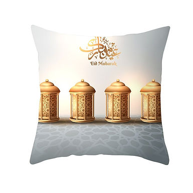 Islamic Homeware