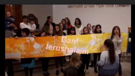 Torá ilustrada por chicos y chicas del Gan Ierushalaim desde 2014 a 2019