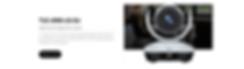 TLC-1000-U2-DJ Header S1 11.1.png
