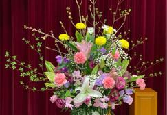 演台用 盛花