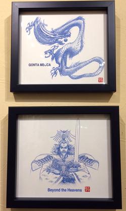 "【""GONTA MECCA"" 実店舗限定販売】"