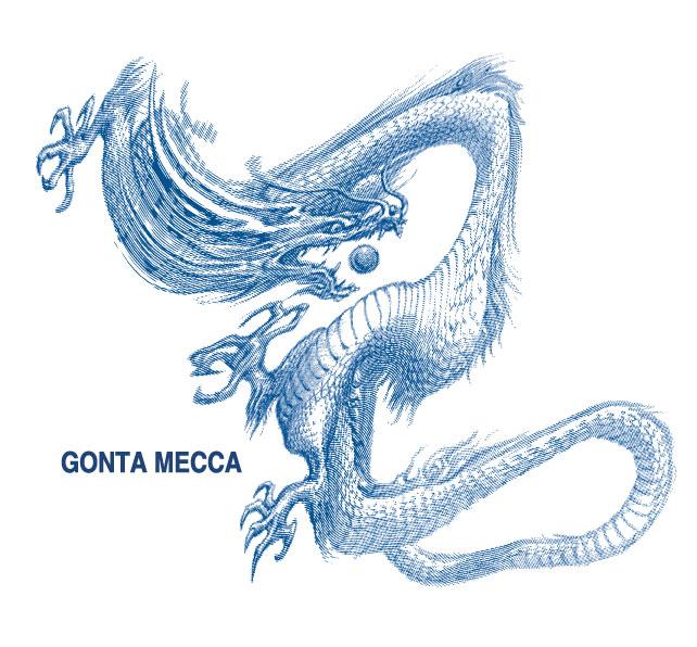 【GONTA MECCA 出現!】