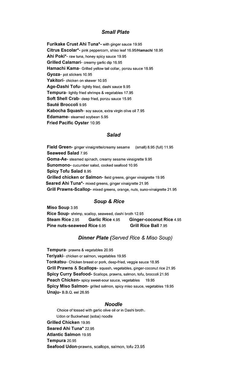 Dinner menu 2021 Final.jpg
