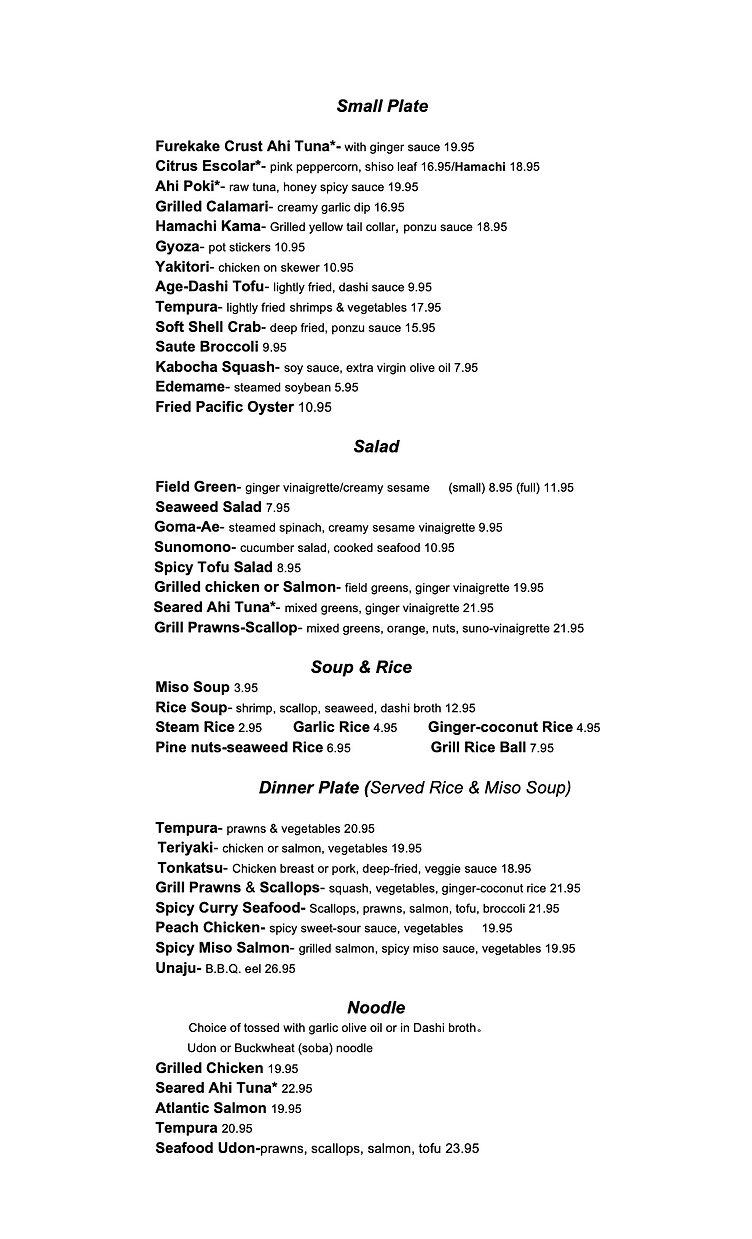 Dinner menu 2021-2.jpg