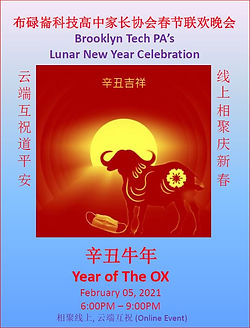 Lunar New Year 2021 BTHS.JPG2.JPG